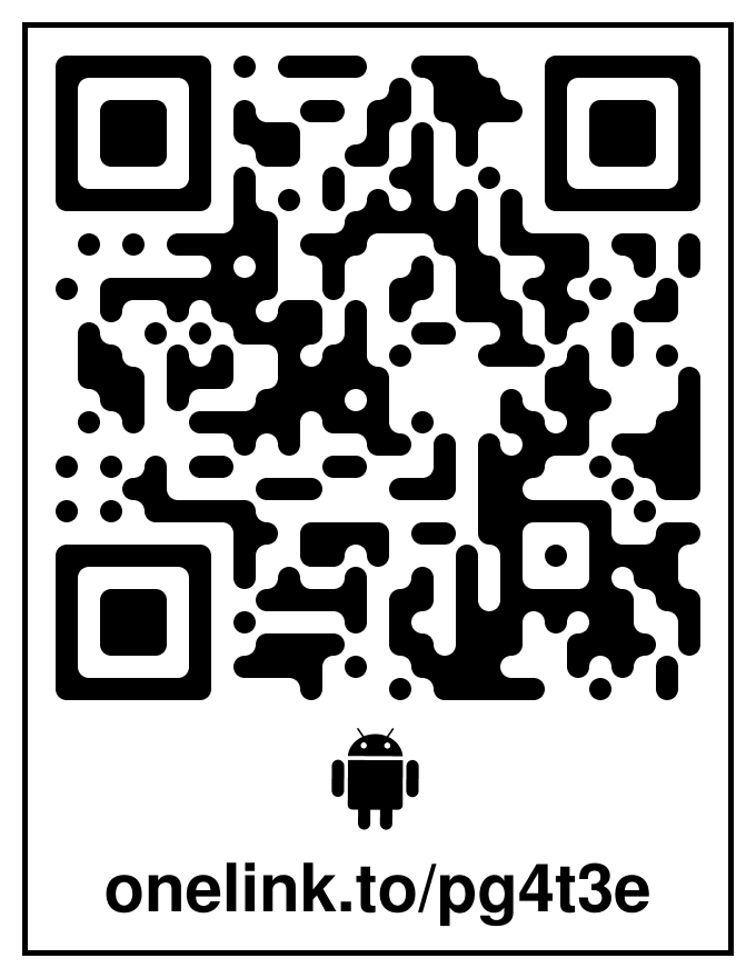 Android App Barcode